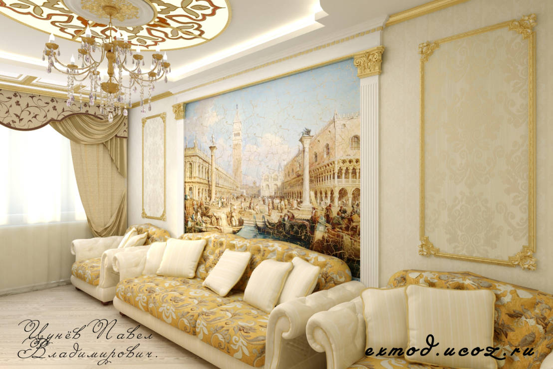 Interior Design Styles Baroque Chic