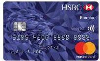 滙豐卓越理財信用卡