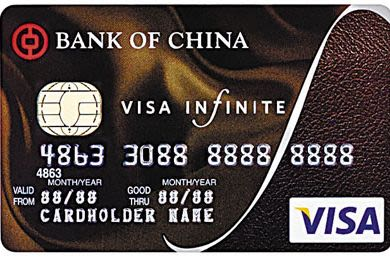 中銀Visa Infinite卡