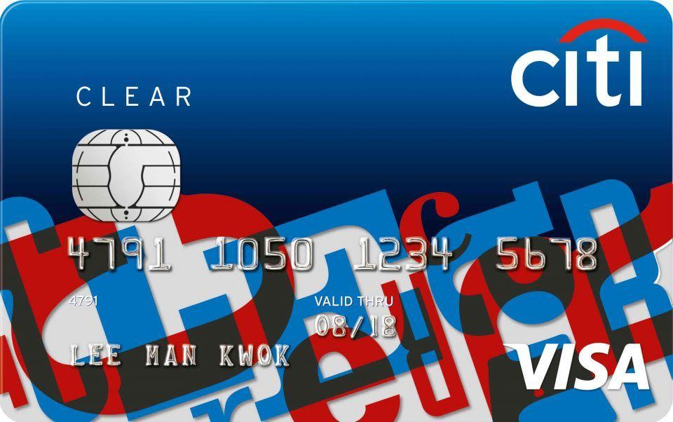 Citi Clear Card