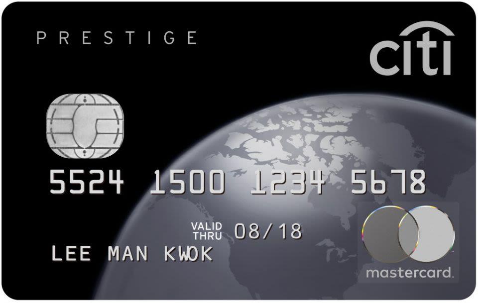 Citi Prestige信用卡