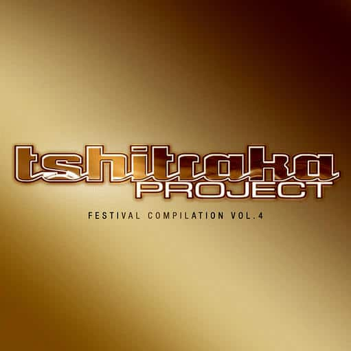 Stefan Feuerhake Feuerhake & U Recken – Fly to Gana