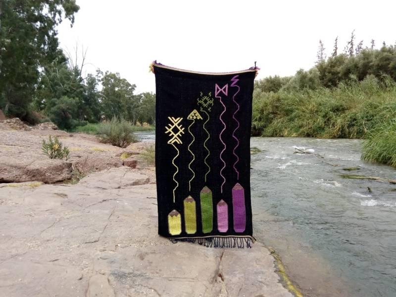 Colored Btaniya Rug