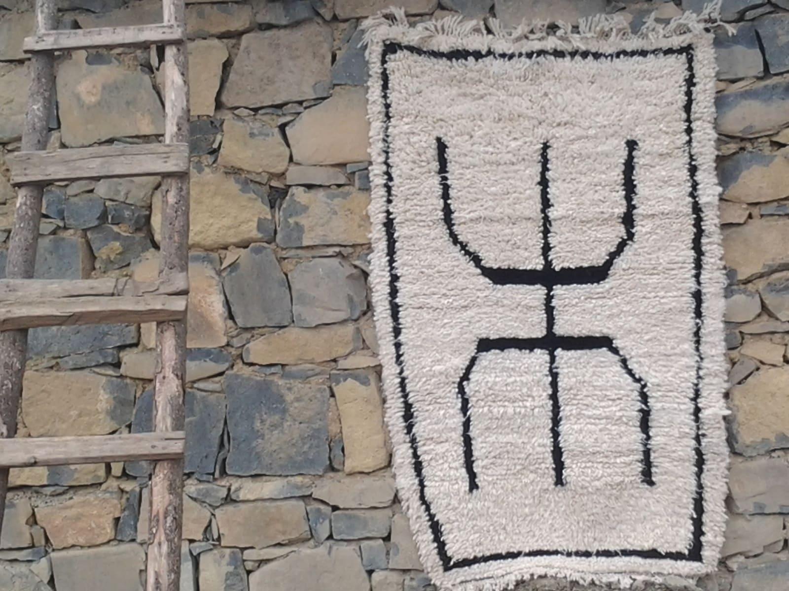 Beni-Ourain