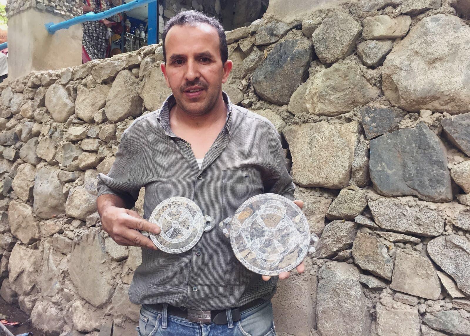 Dish Stone White Morocco