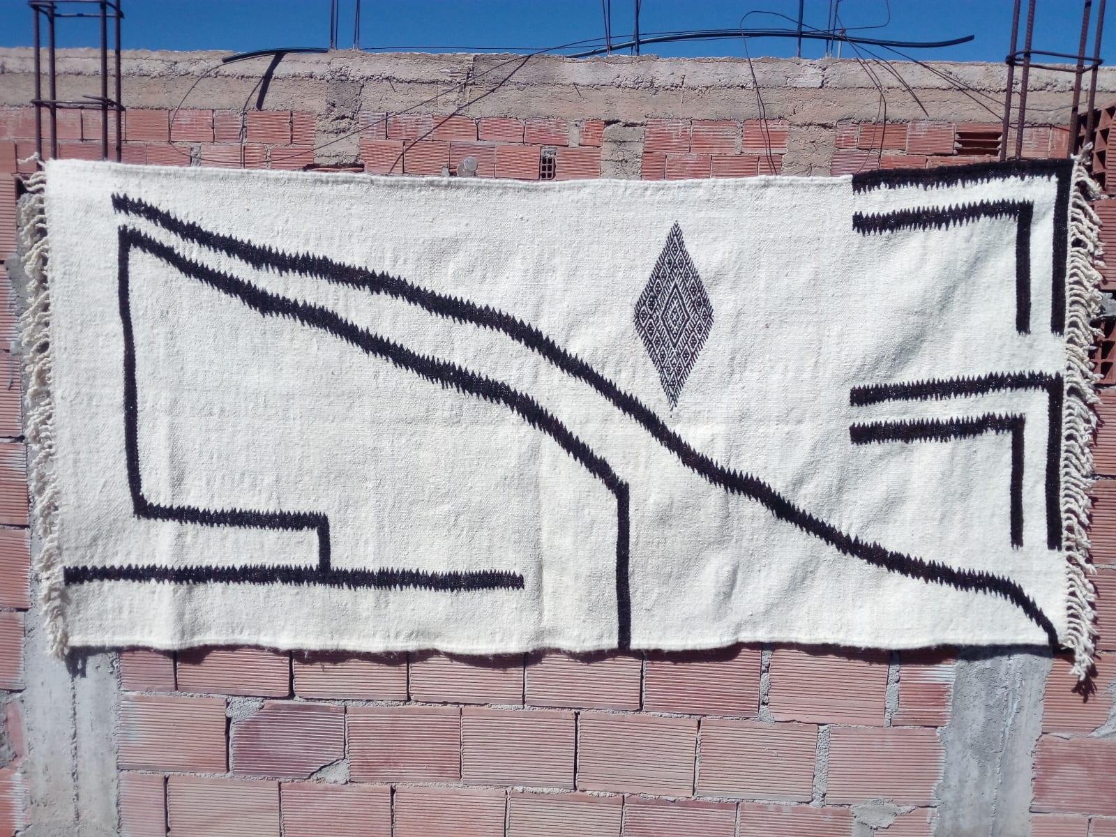 Hanbal Sheba Black, White Morocco
