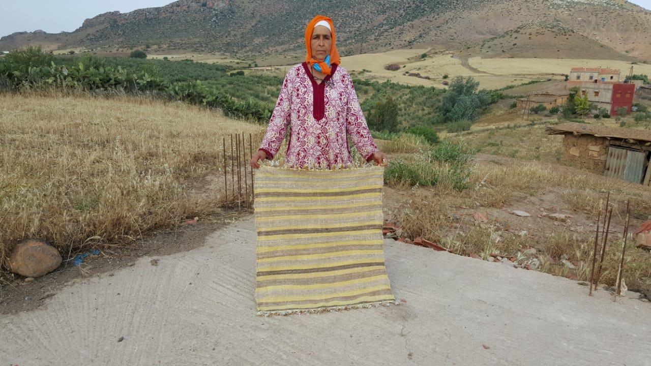 Btaniya Rug