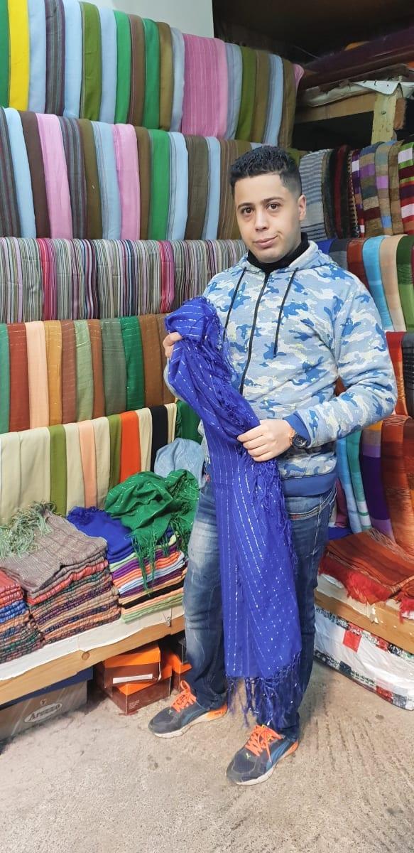 None  Blue, Yellow Morocco