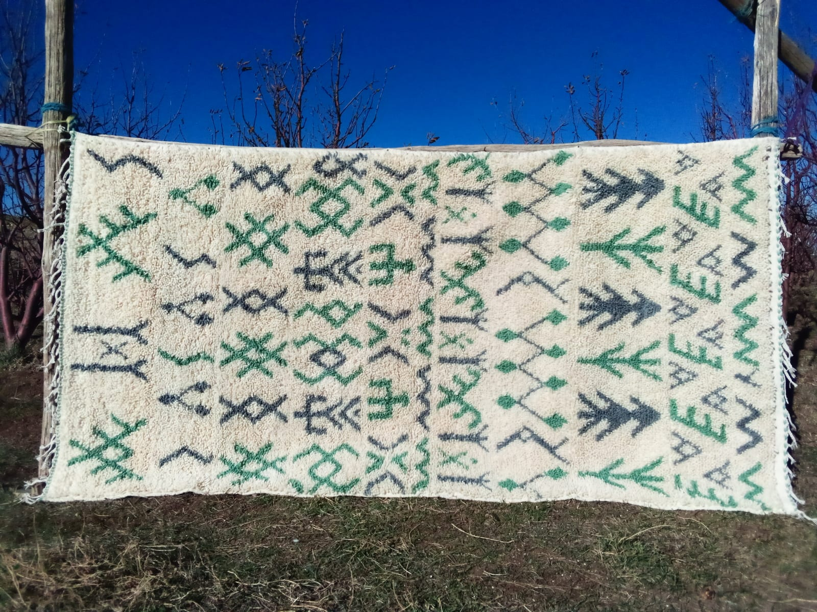 Pile Knot Rug  Green, Grey Morocco