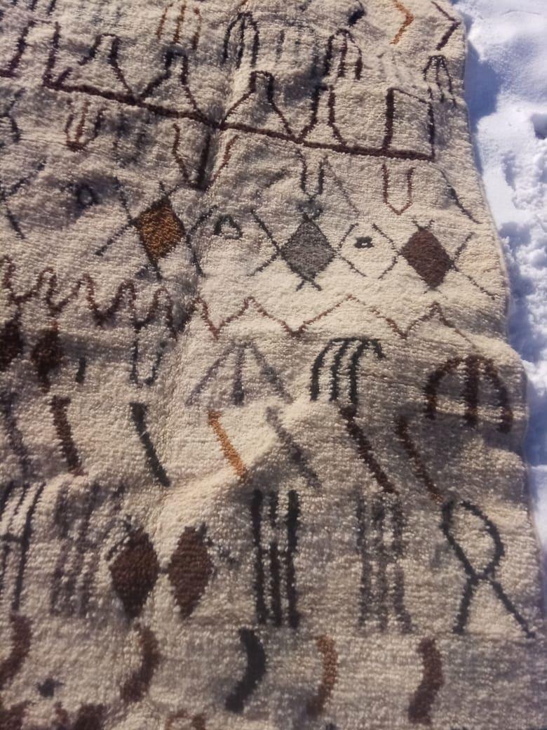 Azilal Rug Wool Colored Morocco