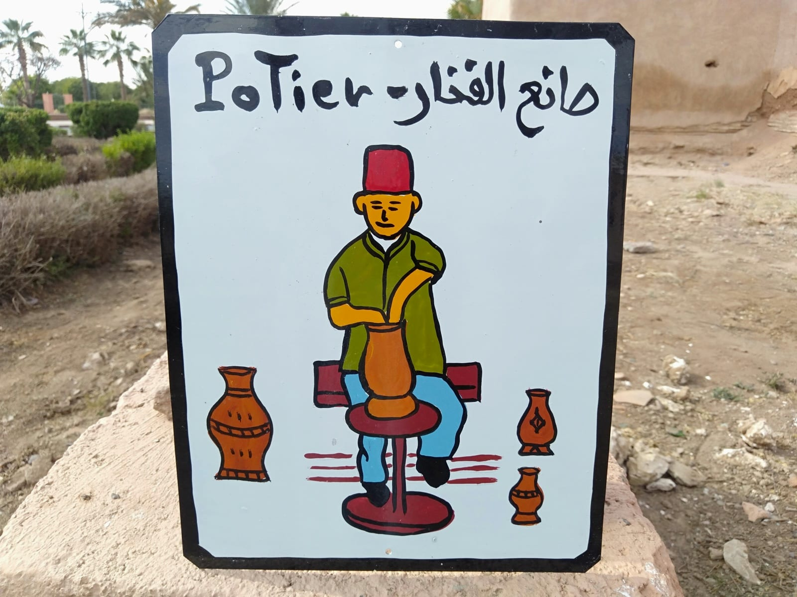 Metal Painting  Colored Morocco