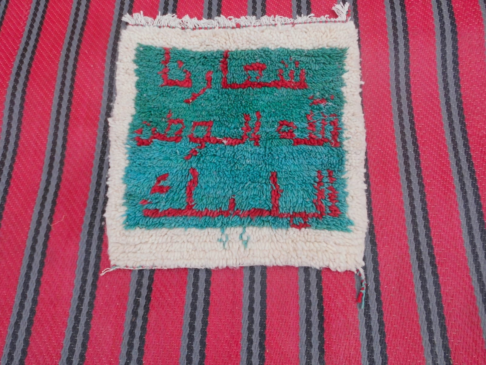 Pile Knot Rug  Red, Green Morocco