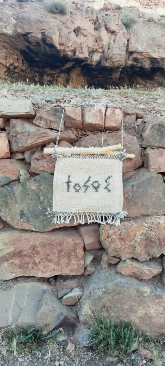 Spread Love Rug Wall Hanging