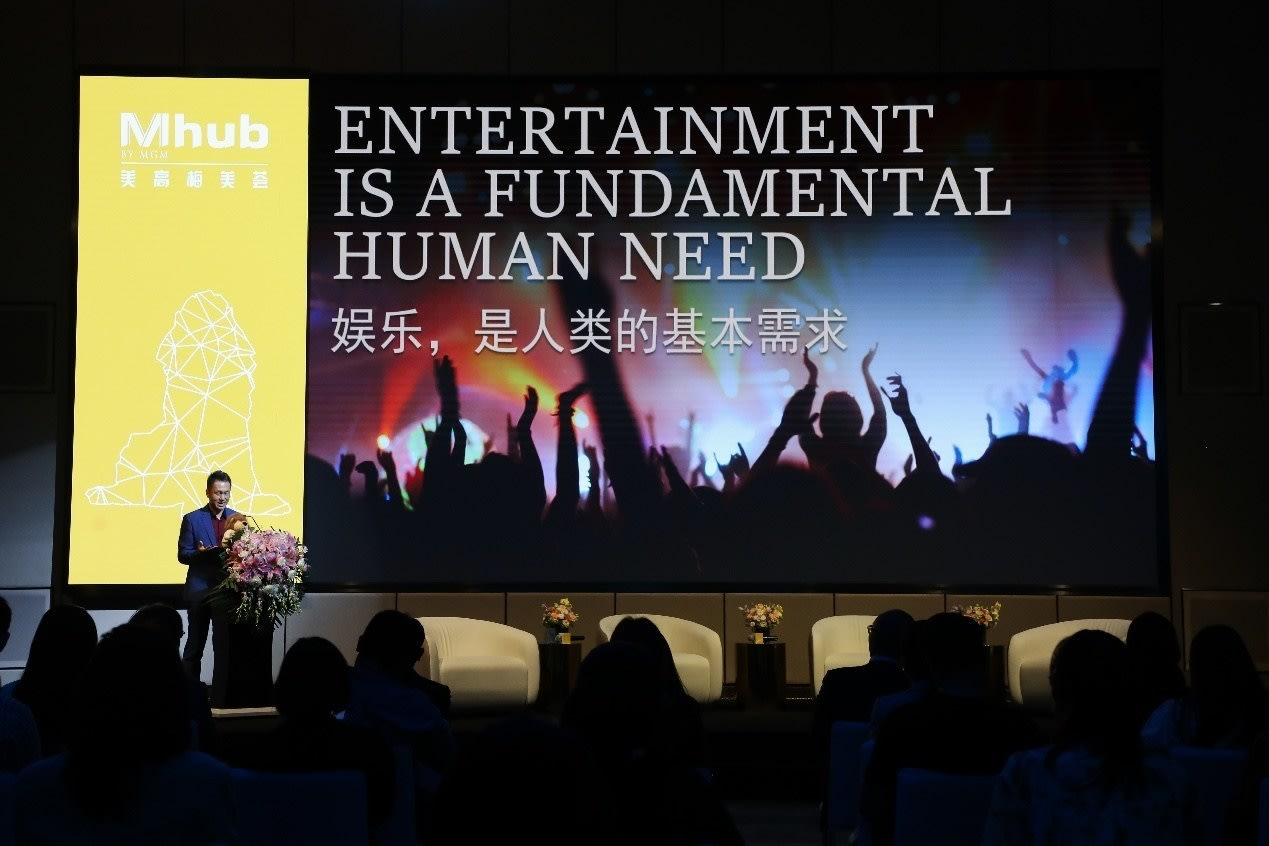 MHub by MGM is latest concept for entertainment lifestyle hospitality