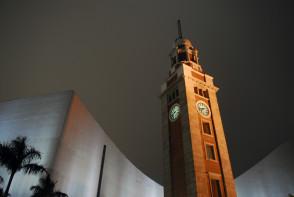 Clock Tower Hong Kong