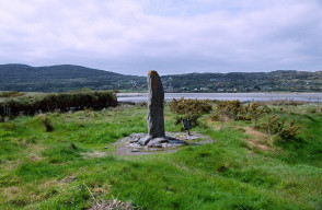 Ogham stone, ireland, cork