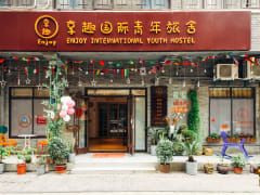 Wuhan Enjoy International Youth Hostel