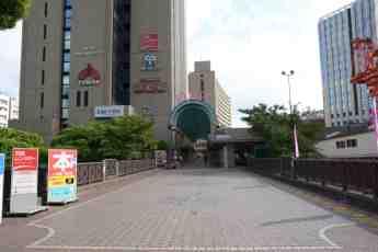 Tokyo - HI Tokyo Central YH :