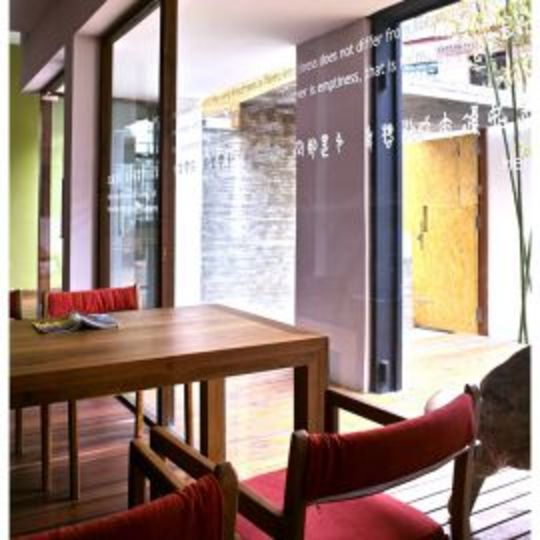 HI Hostels - Shanghai Shanghai - Rock & Wood International YH