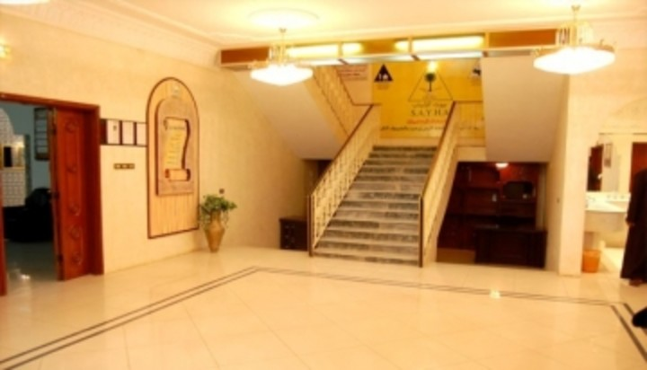 HI Hostels - Arrass Governorate
