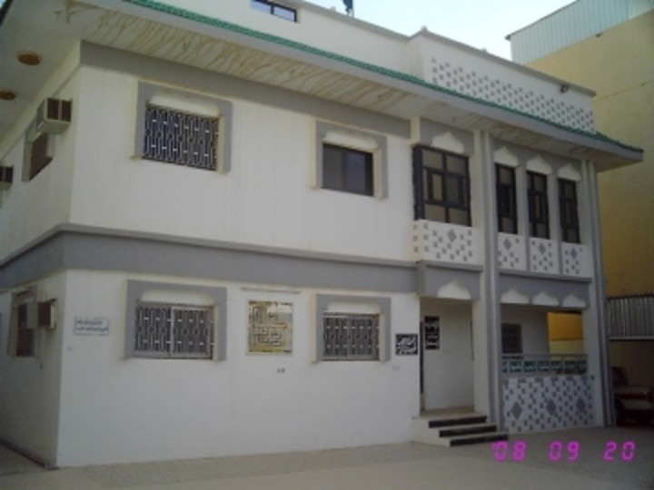 HI Hostels - Shaqraa Governorate