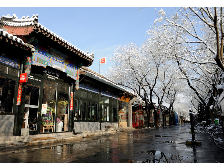 HI Hostels - 北京 - Peking Youth Hostel