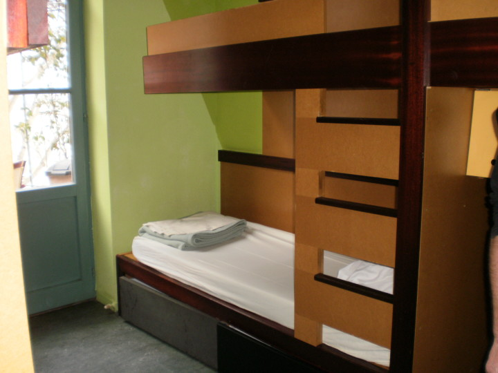 auberge de jeunesse hi lyon lyon france youth hostel. Black Bedroom Furniture Sets. Home Design Ideas