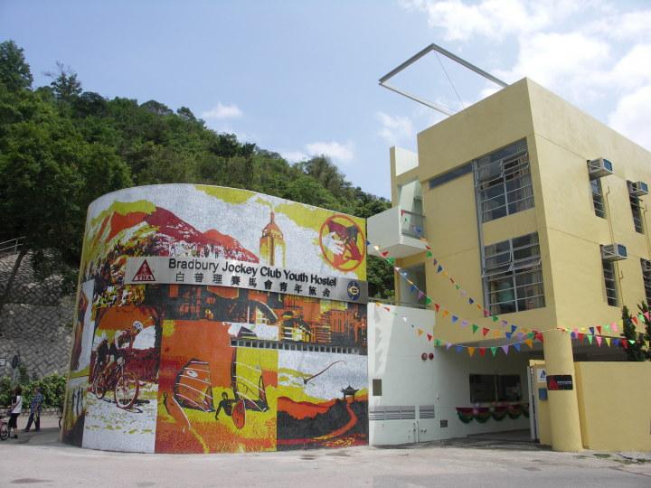 YHA Hong Kong - Bradbury Jockey Club