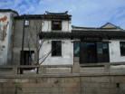 Suzhou - Mingtown Suzhou YH-image