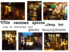 Suzhou - Water Town YH-image