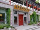 Qufu - Qufu International YH-image