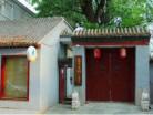 Beijing - Lanting YH-image