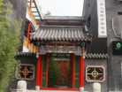Taishan - Taishan International YH-image