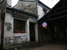 Zhouzhuang - Zhouzhuang International YH-image