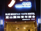 Blue Mountain HongQiao Youth Hostel-image