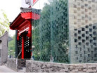 Beijing - Drum Tower Youth Hostel-image