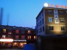 Dalian - Tian Tian International YH-image