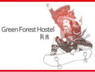Chongqing Green Forest Youth Hostel-image