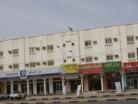 Al-Jouf Area-image