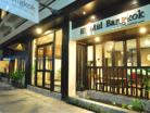 HI Mid Bangkok-image
