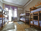 Belgrade - Hostel Capital-image