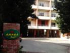 Jbeil - Hostel Amada-image