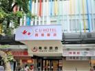C U Hostel Taipei-image