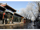 Beijing - Peking Youth Hostel-image