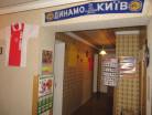 Kiev - Eurohostel-image