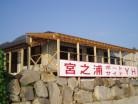 Yakushima - Yakushima YH-image