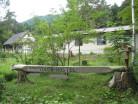 Nagano Pref - Komagane YH-image