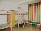 Shaoguan Danxia International Youth Hostel-image