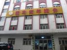 Xinjiang Leiniao Int`l Youth Hostel-image