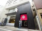 Tokyo - Sumidagawa YH-image